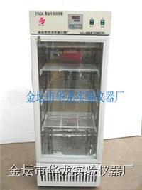 生化培养箱 SHX-150