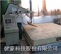 床垫边压耐久试验机