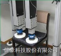 办公椅座面弯曲交替耐久试验机