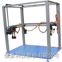 双层床综合试验机