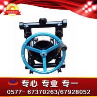 新型手摇隔膜泵 铝合金手动隔膜泵 手摇隔膜输送泵  隔膜手摇泵 YKS