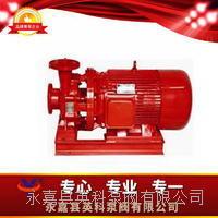臥式單級消防泵 XBD-ISW