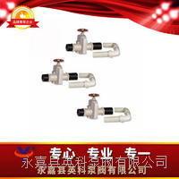 電解槽用管夾閥 PPS