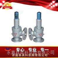 彈簧全啟封閉式安全閥 A42Y,A42H,A42F