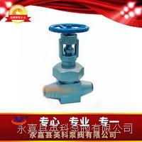 焊接高壓截止閥 J68HJ68Y-254064100