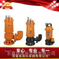 污水污物潛水電泵 WQX型