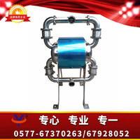 番茄卫生级输送隔离泵 食品级盐水输送泵 啤酒厂气动输送泵 QBK-W-50PF46