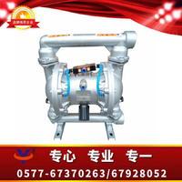 碳化硅输送隔膜泵 白炭黑气动输送泵  QYK