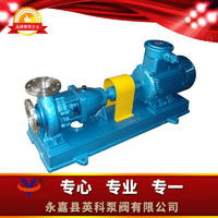 IH型化工泵 IH型