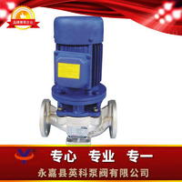 立式不銹鋼離心泵