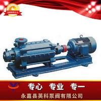 D多級離心泵 D型
