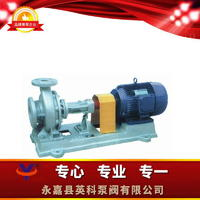 LQRY熱油泵(導熱油泵) LQRY型