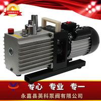 雙級旋片式真空泵 2XZ