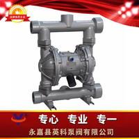 北京气动隔膜泵 QBY3