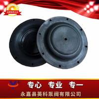 浙江永嘉厂家直销气动隔膜泵配件丁青膜片橡胶氯丁氟橡胶 QBY
