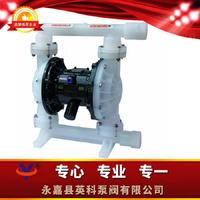 工程塑料氣動隔膜泵 QBK-25