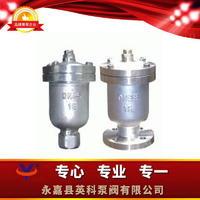 單口排氣閥 P1