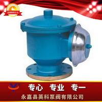 防爆阻火呼吸閥 RZFQ-2型