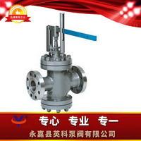 杠桿式蒸汽減壓閥 Y45H型