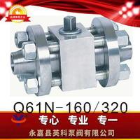 對焊連接高壓鍛鋼球閥 Qg61N-16.0~32.0