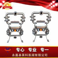 卫生级气动隔膜泵 YKQW