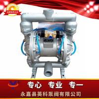 粉體氣動隔膜泵 粉體氣動隔膜泵
