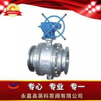 鑄鋼固定球閥 Q347F