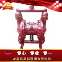 QBY3-50Z铸铁气动隔离泵 QBY3-32Z