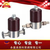 電磁真空閥 GDC-Q5