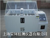 90型可程式盐雾试验机(箱) RK-90B