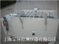 90型可程式盐雾试验机(箱)