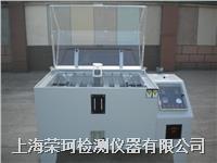 90型可程式鹽霧試驗機(箱)
