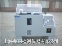 智能型盐雾试验箱RK-60-BS RK-60-BS