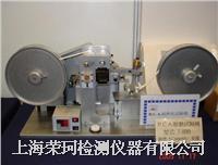 美国原装RCA纸带耐磨试验机    7-1BB