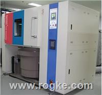 三综合试验箱(垂直振动台试验箱) RK-VTH系列