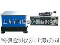 電磁振動試驗機(四度) RK-826-S