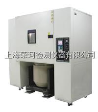 湿温度振动三综合试验机