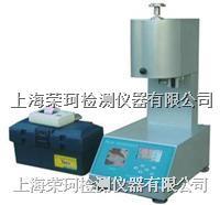 熔體流動速率測定儀