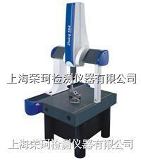 MQ手动三坐标测量机