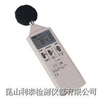 台湾TES  数字式噪音计 TES-1351