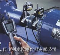 SKF激光轴对中仪TMEA2