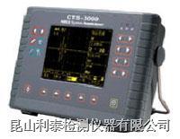 CTS-3000数字超声探伤仪 CTS-3000