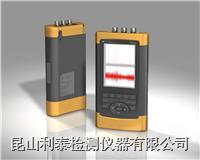 DH5901手持式振动信号测试分析系统 DH5901