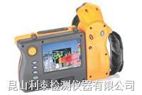 Fluke TI50FT、TI55FT型手持式红外热像仪