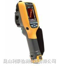 Fluke Ti110通用型红外热像仪 Ti110