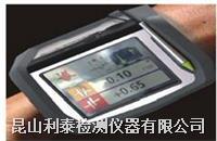 Fixturlaser UPADXA 激光对中仪 UPADXA