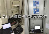 VM-9500系列便携式振动数据采集