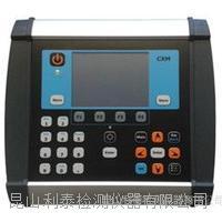 MainttechCXM高级振动频谱分析仪 CXM