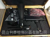Ultraprobe9000系列超声波检测仪    Ultraprobe9000