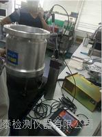 现场动平衡怎么做(涡轮分子泵为例)